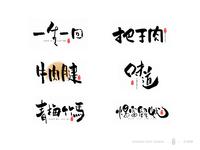 Japanese nail font design
