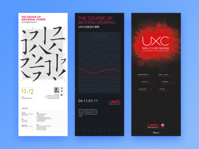 Poster about design power, motion graphic and uxc
