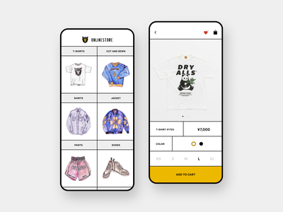 Human Made ONLINE STORE clothing brand clothing cart store shop ecommerce ux ui typography simple mobile minimal logo ios interface interaction design concept clean app