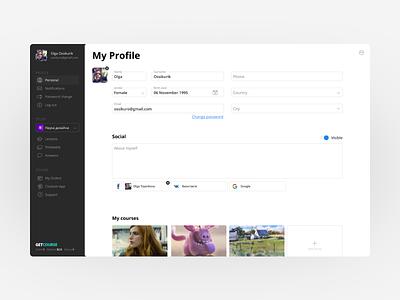 getcourse shot dashboad redesign settings workspace profile personal webdesign web ux design ux design ui minimal