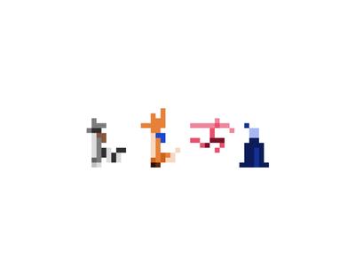 Random Pixel Art Characters :)