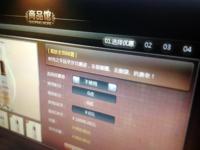 TV shopping interface