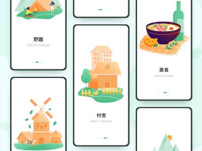 Rural Tourism App_Guide Page house travel delicious food rural tourism guide page app illustration ios ui