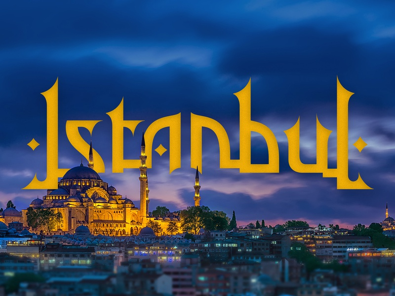 """Lettering """"Istanbul"""" type typography handlettering pitch istanbul custom type hand lettering lettering"""