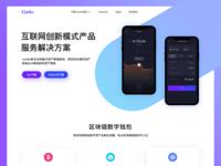 Blockchain webpage