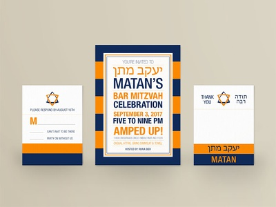 Bar Mitzvah Invitation Package modern classy classic jewish judaism orange blue typography graphic design bar mitzvah