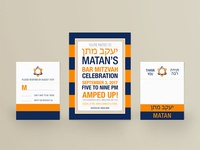 Bar Mitzvah Invitation Package
