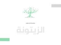 Medical Store Logo Design
