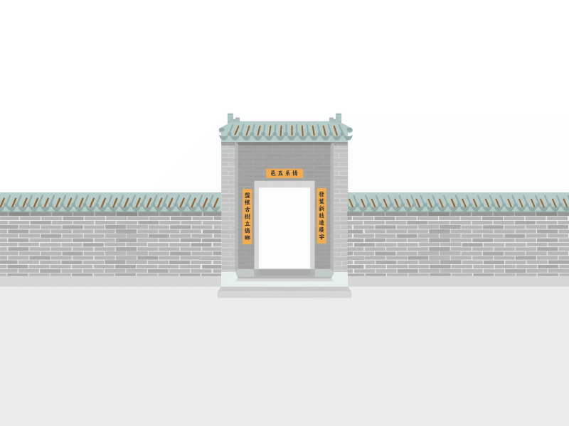 Traditional Door in Southeast China door architecture chinese illustration