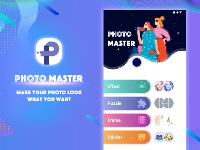 App UI Design - Photo Master icon ai cool design cool ue clean app ui app clean logo design