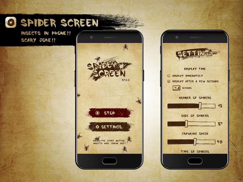 SPIDER SCREEN screen spider ui ue cool app design app design