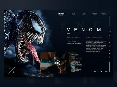 Venom ux ui web