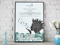 Judrioji Mugė - Posters