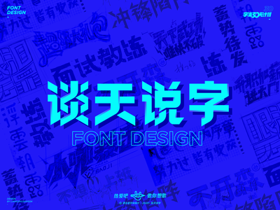 Font design 30