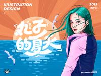 丸子的夏天_Illustration