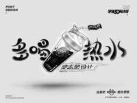 Font design 08