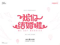 Font design 24