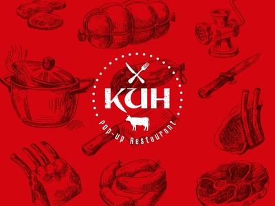 KUH Logo