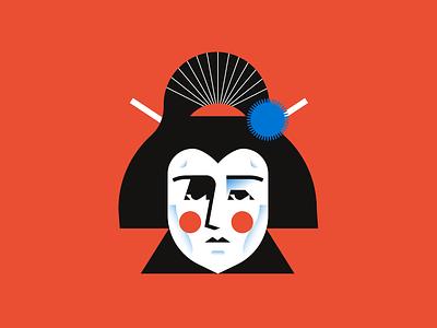 Geisha face tokyo geisha japanese japan character design character icon vector illustration flat
