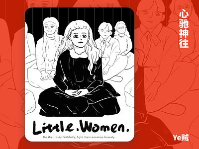 illustration for <Little.Women> movie illustration