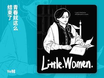 illustration for <Little.Women> illustration