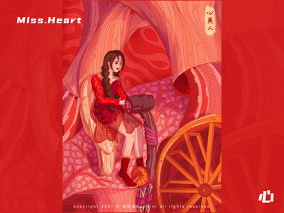 Miss.Heart color organ heart woman girl character design illustration