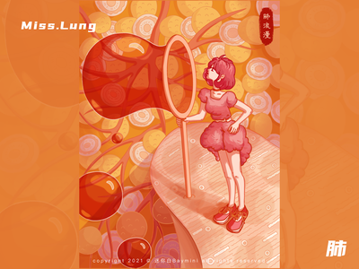 Miss.Lung color organ lung woman girl character design illustration