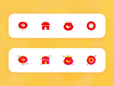 tab bar icon design for Chinese New Year tab bar tabbar new york icon app ui design