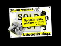 Leopolis Jazz Fest 2019 P3