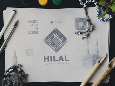 Logo & Branding – Hilal Hajj and Umrah tawaf persian calligraphy arabic calligraphy heritage cultural islamic calligraphy art 3d animation madinah calligraphy islamic art muslim mecca religion saudi arabia hilal