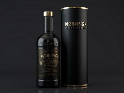 Novichok - Новичок killing death водка vodka руский standart russian advertisement brand drink bottle venom poison новичок novichok