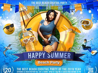 Summer Party Flyer nightclub bar bikini beach party beach template poster yellow water vacation tropical surfing summer beach summer