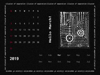 "Personal Art Project ""Illusion Of Separation""_Calendar Design"