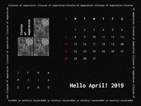 """Illusion Of Separation""_Calendar Design_ Second Concept"