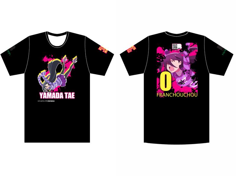 Zombieland Saga Tae Black Tee shirt design shirt zombieland saga manga anime