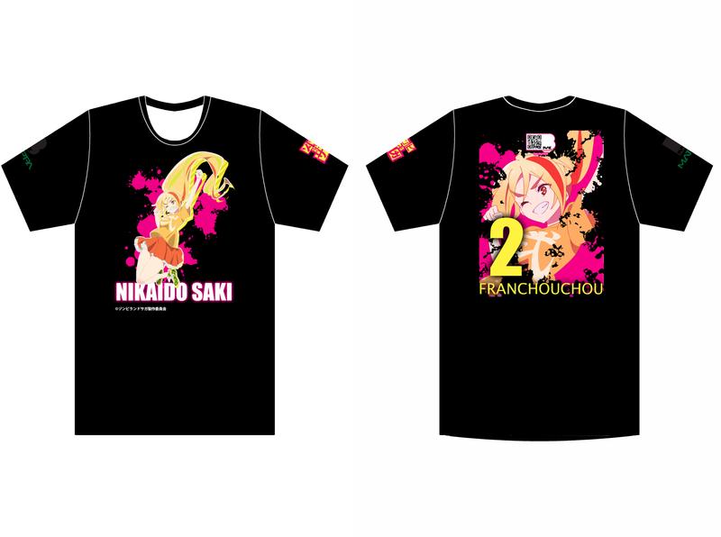 Zombieland Saga Saki Black Tee zombieland saga shirt design shirt manga anime