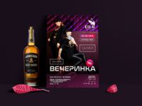 Eila party advertising