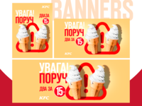SMM for KFC Ukraine