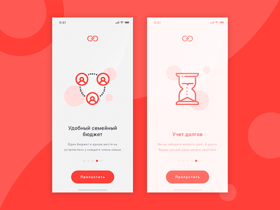 Personal finance app - Onboarding. Vol.2 ux ui personal finance onboarding screen onboarding mobie light ios inteface illustration flat desig app design app android