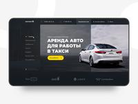 Car Rental Website - Main Page