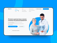 Medical Clinic Website - Start Screen