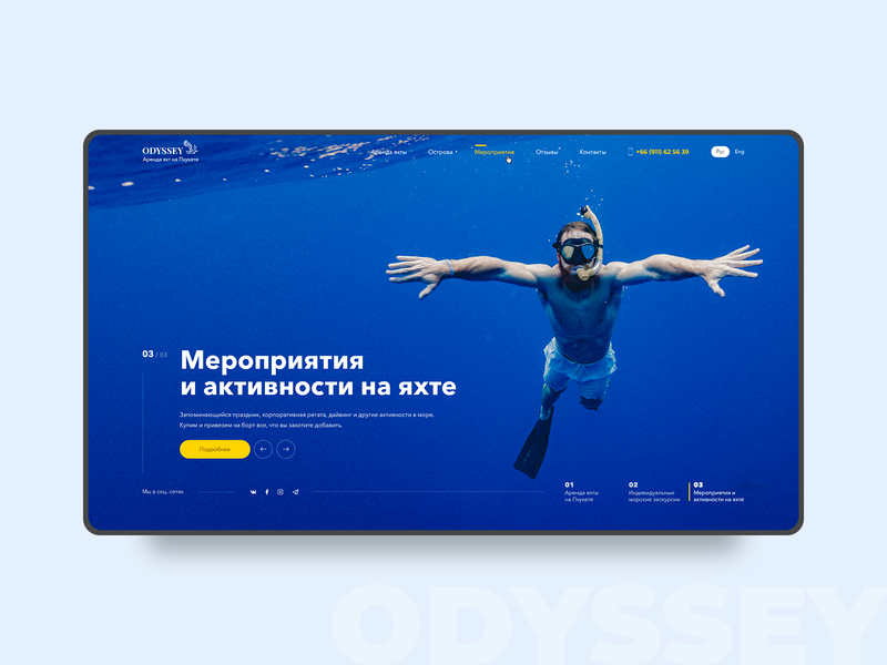 Website Design for Yacht Charter Company uiux uidesign yacht yachts light charter rent webdesign design fullscreen material main page landing page e-commerce flat website web interface ux ui
