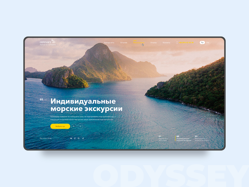 Website Design for Yacht Charter Company fullscreen material main page landing page e-commerce flat website web interface ux ui design webdesign rent charter light yachts yacht uidesign uiux