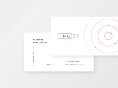 Digital agency branding