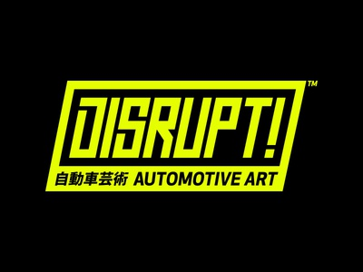 Disrupt! Automotive Art Logo apparel motorcycle typography type lettering vinyl car race wrap vehicle disrupt