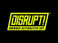 Disrupt! Automotive Art Logo