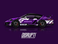 Porsche 911 Gt3 Vehicle Wrap Design