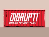 Shipping Global Chaos! 3m drift japan sticker printing wrap vinyl motor motorcycle cars car automotive auto container shipping vector art graeme disrupt