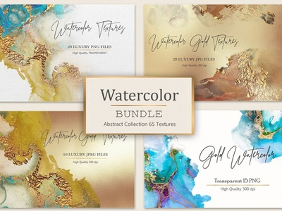 Gold Watercolor and Foil Textures BUNDLE