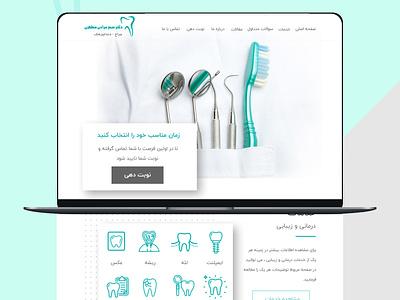 Dentist ui design web ui